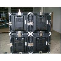 Outdoor Fix LED Display Manufactures