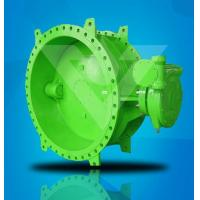 Buy cheap Center line butterfly valve with worm gear operator from wholesalers