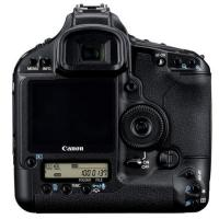 Buy cheap Canon EOS-1D Mark III Professional Digital SLR from wholesalers