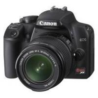 Buy cheap Canon EOS Rebel XS DSLR Kit with EF-S 18-55mm IS Lens from wholesalers