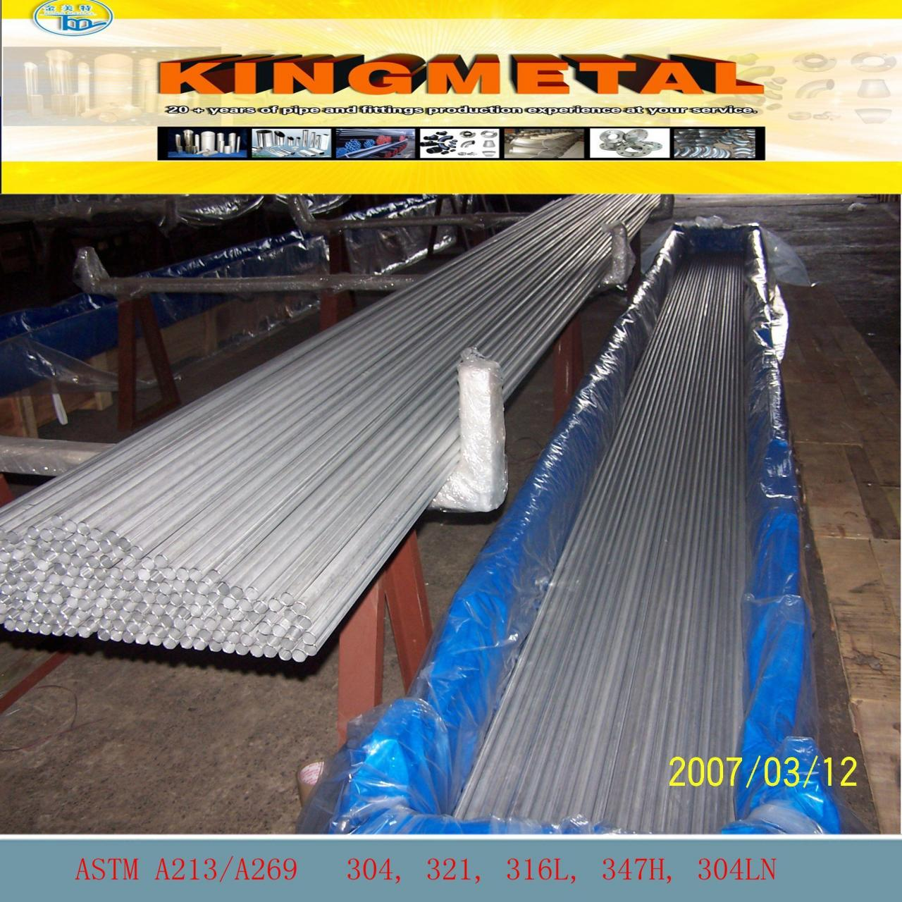 Buy cheap ASTM A213 A269 boiler tube from wholesalers