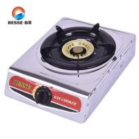 Buy cheap 0.3mm Thickness Stainless Steel Panel Cast Iron Single Burner Gas Stove from wholesalers
