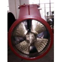 Buy cheap Marine Propeller product