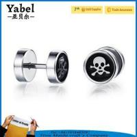 Wholesale Wholesale Ear Piercing Studs Stainless Steel Dumbbell Skull Earrings from china suppliers