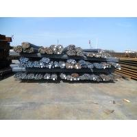 Buy cheap Alloy Steel Round Bars from wholesalers
