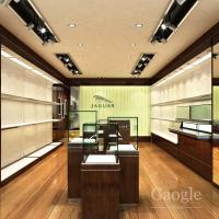 Wholesale Leather rendering from china suppliers