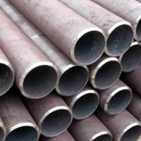 Buy cheap schedule 40 pipe from wholesalers