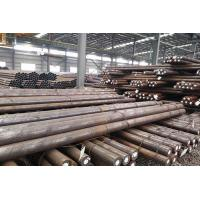 China Hot rolled steel Sale!!! Hot rolled steel bar 1045 on sale