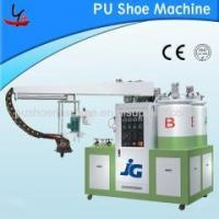 Buy cheap shoe sole moulding machine price from wholesalers