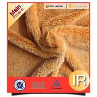 Buy cheap Toy Fabric 12mm 240cm 150cm Polyester Solid Plush Toy Skin Fabric from wholesalers