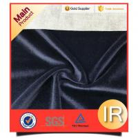 Buy cheap Polyester/spandex South Korea Cloth Fabric With Soft Nap For Garment from wholesalers