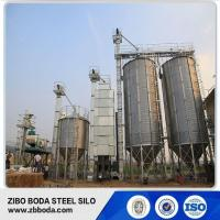 Buy cheap Grain Mill Used Galvanized Corrugated Hopper Bottom Steel Silo Bins Passed ISO Standard from wholesalers