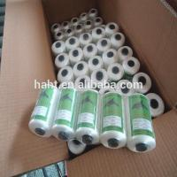 Buy cheap china manufacture polyester yarn twist on sale from wholesalers