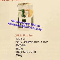 Buy cheap Freezing Equipments XRJ12L * 2m Slush Machine from wholesalers