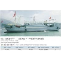 8.60m light seiners Manufactures
