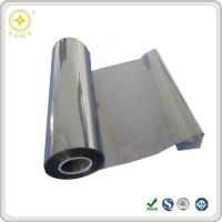 Buy cheap Anti-static EMI Protective Film Roll Plastic Shielding Film For Making Shielding Bag from wholesalers