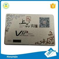 Wholesale New Aluminum Brushed Metal Cards from china suppliers