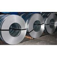 Buy cheap Cold Rolled Non-oriented Silicon Steel Strip from wholesalers