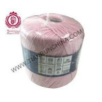 Wholesale Natural Comfortable Baby Soft Ventilate Cotton Rayon Yarn from china suppliers