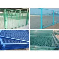 Buy cheap Expanded mesh fence netting from wholesalers