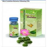 Buy cheap Weight Loss Pills Meizi Evolution Botanical Slimming Soft Gel from wholesalers