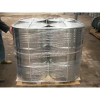 Buy cheap Butylated Triphenyl Phosphate Ester from wholesalers
