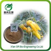 Sophora Flavescens Extract, Factory Supply High Quality Sophora Extract