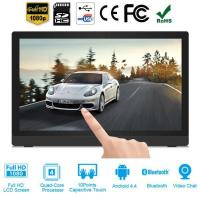 Buy cheap chinese xvideos bus lcd advertising display from wholesalers
