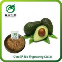 Wholesale Organic Avocado Powder, High Quality Freeze Dried Avacado Powder, Factory Supply Avocado Extract from china suppliers