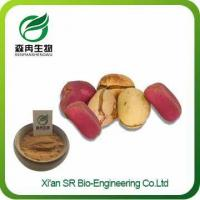 Buy cheap Kola Nut Extract, High Quality Extract Powder Kola Nut Powder, Pure Natural Kola Nut Supplement from wholesalers