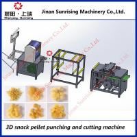 Buy cheap fried 2d 3d snack pellets papad making machine production line from wholesalers