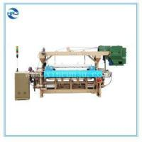 Buy cheap QHR738A Rapier Loom Flexible Rapier Loom with Electronic Dobby with A Reasonable Price from wholesalers