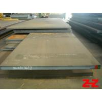 Wholesale RINA Grade A32 Shipbuilding Steel Plate with Mill Test Certificate from china suppliers
