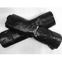 Buy cheap Plastic bags Garbage bags from wholesalers