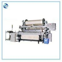 Buy cheap QHR738B Hot Sale Terry Towel Rapier Loom Weaving Machine with Best Price from wholesalers
