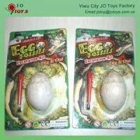 Buy cheap dinosaur egg hatches toy Dinosaur Egg Fossil Toy from wholesalers
