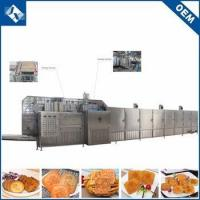 Buy cheap Wholesale cheap price 68 mould style fully closed used machines for biscuits from wholesalers