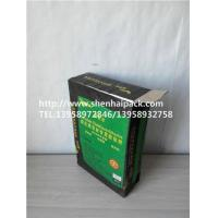 Buy cheap Vitrified brick stone special adhesive packing bag from wholesalers