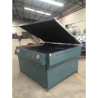Buy cheap UV LED exposure unit system, LED UV exposing machine for screen printing frame from wholesalers