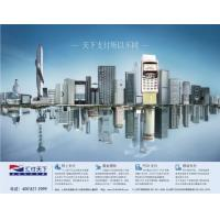 Buy cheap Remittance world poster design, KV design from wholesalers