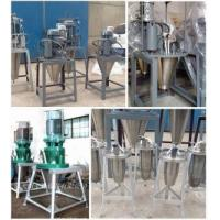 China High speed Widely Use Fermented Liquid Centrifugal Spray Drying Equipment on sale
