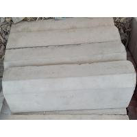 Buy cheap Kerb Stones from wholesalers