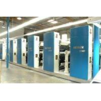 Wholesale USED PRINTING PRESSES 1150 - NEW Beiren 3850 Commercial Web Offset Press from china suppliers