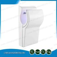Buy cheap Airblade Hand Dryer Turbo Speedy Commercial Jet Air Hand Blower Dryer for Restroom from wholesalers