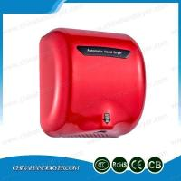 Buy cheap ABS Electrical Home Appliances High Velocity Hot Air Washroom Hand Dryer from wholesalers