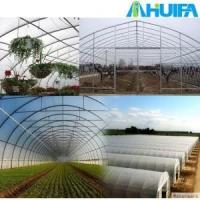 Buy cheap Commercial Greenhouse for Sale from wholesalers