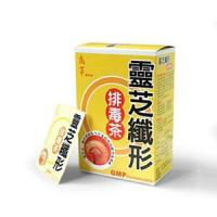 Buy cheap Lingzhi Toxin Tea from wholesalers