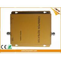 Buy cheap dual band gsm repeater 850/1900mhz cellular signal booster full set from wholesalers