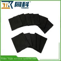 Buy cheap High Surface Area Activated Carbon Fiber Felt Filter Media from wholesalers