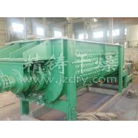 Wholesale JYG Hollow Blade Dryer from china suppliers